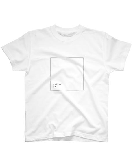 yohaku_ya Tシャツ